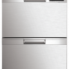Eurotech ED-DDCSS Double Dishcabinet
